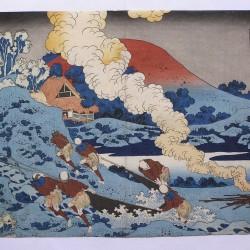 Hyakunin isshu uba ga etoki - Katsushika Hokusai (1760-1849)