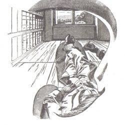 Ernst Mach, Vue du « Moi », 1882