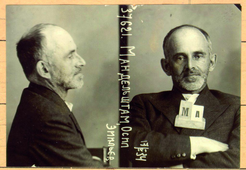 Ossip Emilievitch Mandelstam (1891-1938)