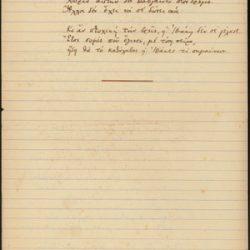 Constantin Cavafy (1863-1933), poème Ithaque de la main du poète (2)